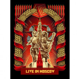 LINDEMANN - LIVE IN MOSCOW - BRD DELUXE